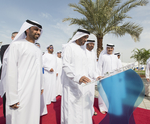 Borouge opens first Innovation Centre in Abu Dhabi