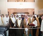 Bahrain's deputy premier inaugurates MEPEC 2017