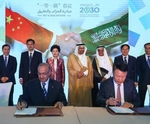 SABIC obtains permission for Chinese complex