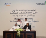 Saudi Aramco, SABIC sign MoU to develop the largest crude-oil-to-chemicals complex, creating 30,000 jobs
