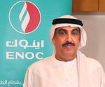 ENOC raises offer for Dragon Oil takeover