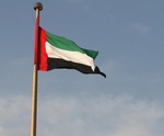 UAE to boost refining capacity to 1.1 mbpd