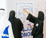ADNOC Youth Day celebrations empower young talent development