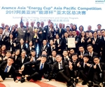 Aramco Asia Energy Cup boosts sustainability, entrepreneurship among young researchers