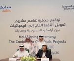 Aramco achieves 4.9mbpd refining capacity in 2017