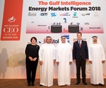 Aramco downstream SVP honoured as 2018 New Silk Road CEO of the Year for Refining