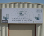 Parker boosts its gas turbine filtration business in the Middle East