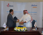 Wison Engineering wins $150mn EPC contract from SABIC for technology centre project in Jubail
