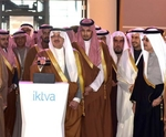 Aramco to hold 4th annual IKTVA Forum and Exhibition for the best practices in local content