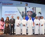 Duqm Refinery celebrates its financial close