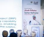 Oman Oil and Orpic Group inaugurates Sohar Refinery Improvement Project