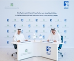 Abu Dhabi Retirement Pensions and Benefits Fund joins KKR and BlackRock in ADNOC pipeline infrastructure investment
