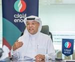 ENOC Group announces retail growth strategy for Saudi Arabia