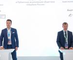 Gazprom Neft and Sberbank ink agreement on digital innovation