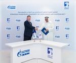 Gazprom Neft, ADNOC ink framework agreement on strategic cooperation