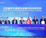 Haldor Topsoe opens joint R&D company in China