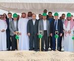 Sadara, Baker Hughes sign long-term PlasChem Park contracts for supply of ethylene/propylene oxides via pipeline