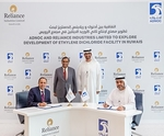 ADNOC, Reliance ink agreement to explore development of ethylene dichloride facility in Ruwais