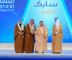 SABIC participates in Biban forum, launches Jadeer platform to boost local market investments