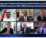 ADNOC announces $20.7bn energy infrastructure deal