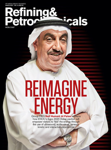 Refining and Petrochemicals Middle East - March 2020