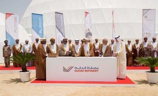 Oman, Kuwait celebrate ground-breaking of Duqm refinery