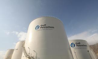 Gulf Petrochem unveils Fujairah terminal expansion
