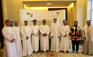 Kuwait Petroleum to invest in Oman's Duqm refinery