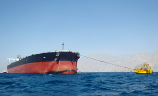 Oman Oil ships first crude from Musandam plant