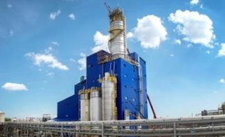 SABIC's new polypropylene extrusion facility in Netherlands becomes operational