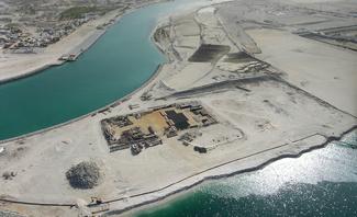 Gulf Petrochem inaugurates new terminal in Sharjah
