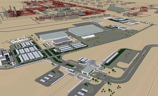 Country focus: Duqm refinery: Springboard for downstream transformation