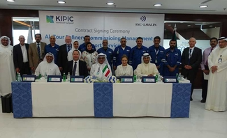 SNC-Lavalin inks Al Zour Refinery contract with Kuwait's KIPIC