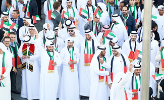 ADNOC celebrates UAE Flag Day, honours company's pioneers and future leaders