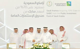 Saudi Aramco establishes global medium-term note programme and potential notes issuance