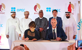 Brooge Petroleum to build 250,000bpd IMO-compliant oil refinery in Fujairah