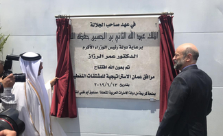 ADFD participates in $210mn petroleum storage project inauguration ceremony in Jordan