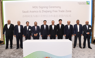 Saudi Aramco boosts downstream investment in China Zhejiang Free Trade Zone