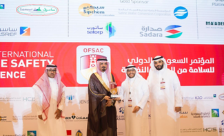 Sipchem supports OFSAC 2019 Conference as gold sponsors