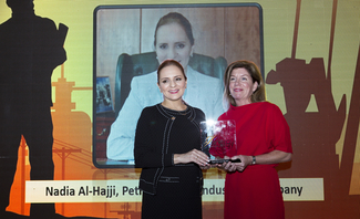 Middle East Energy Awards: Nadia Bader Al-Hajji of Petrochemical Industries Company wins 2019 Energy Woman of the Year Award