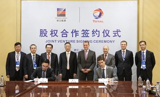 Total, Zhejiang Energy Group join forces to develop the growing low-sulphur marine fuel market