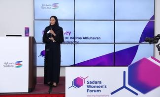 Sadara holds inaugural women employees' collaboration meeting