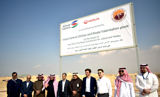 Veolia breaks ground on central utilities and waste valorisation plant in Jubail Industrial City