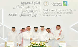 Aramco's SABIC acquisition approved by regulators