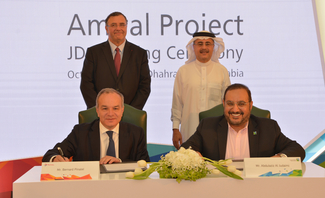 JXTG Nippon Oil & Energy Corporation to conduct feasibility study on ENB plant in Saudi Arabia