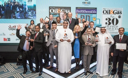 Gallery: Oil & Gas and RPME 2017 Awards recognise 12 stellar performers from energy industry