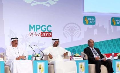 Gallery: Middle East Petroleum & Gas Week 2017