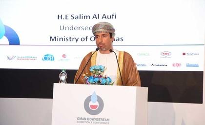Gallery: Oman Downstream Exhibition & Conference