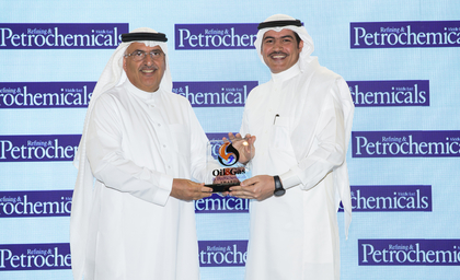 Saudi Arabia's Sipchem Innovation Club recognised as 2018 'CSR Initiative of the Year'