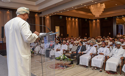 Duqm Refinery launches its In-Country Value Program Opportunities Forum